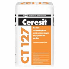 Шпаклевка для внутренних работ Ceresit CT 127