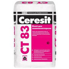 Клей для крепления плит из пенополистирола Ceresit CT 83