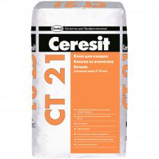 Клей для кладки блоков из ячеистого бетона Ceresit CT 21