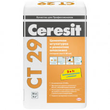 Штукатурка для внешних работ Ceresit СТ 29