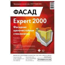 Щелочестойкая стеклосетка Фасад Optima 2000 БауТекс длина 20