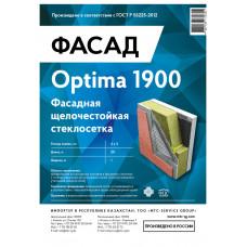 Щелочестойкая стеклосетка Фасад Optima 1900 БауТекс длина 20