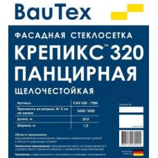 Стеклосетка панцирная Крепикс САУ 320-7200